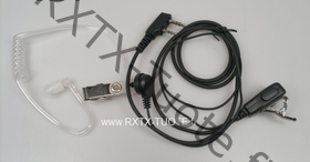 HED-02 / MA31KW Security Headset